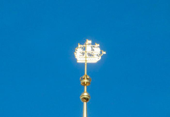 между что установлено на шпиле петербургского адмиралтейства узкой кисочки огромным