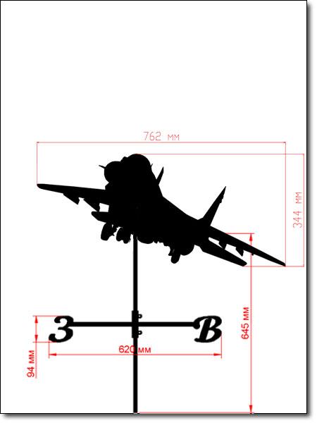 Флюгер самолет своими руками чертежи